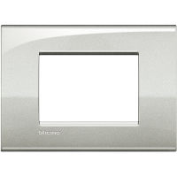 LL - cover plate 3P moonlight silver